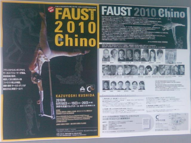 FAUST 2010 in Chino